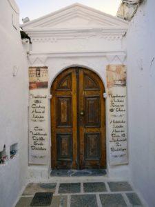 visiter.grece